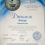 DSCF9027