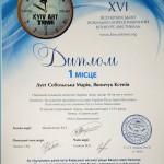 DSCF9030