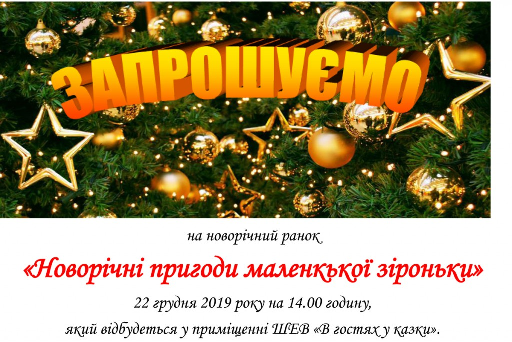 Новрічний ранок(1)