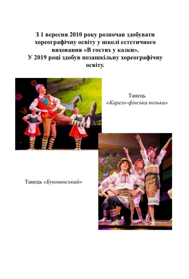 photo_2021-02-09_13-35-33