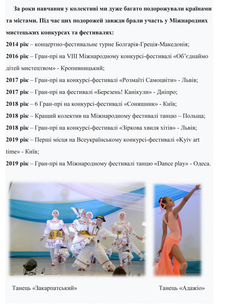 Портфолио Лера Иванова-3