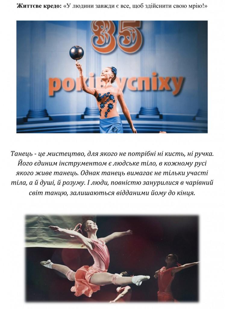 Собольськва-6