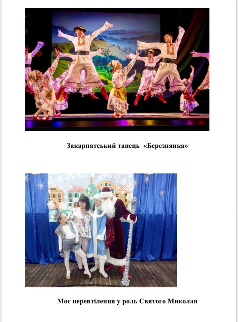 photo_2021-01-19_02-04-38 (2)