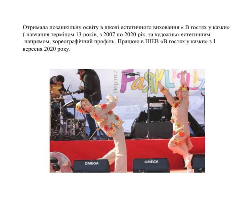 photo_2021-01-19_02-17-56